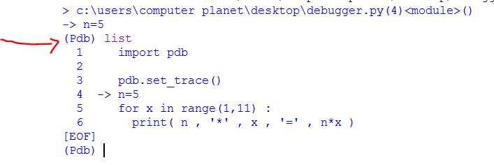list command in pdb debugger