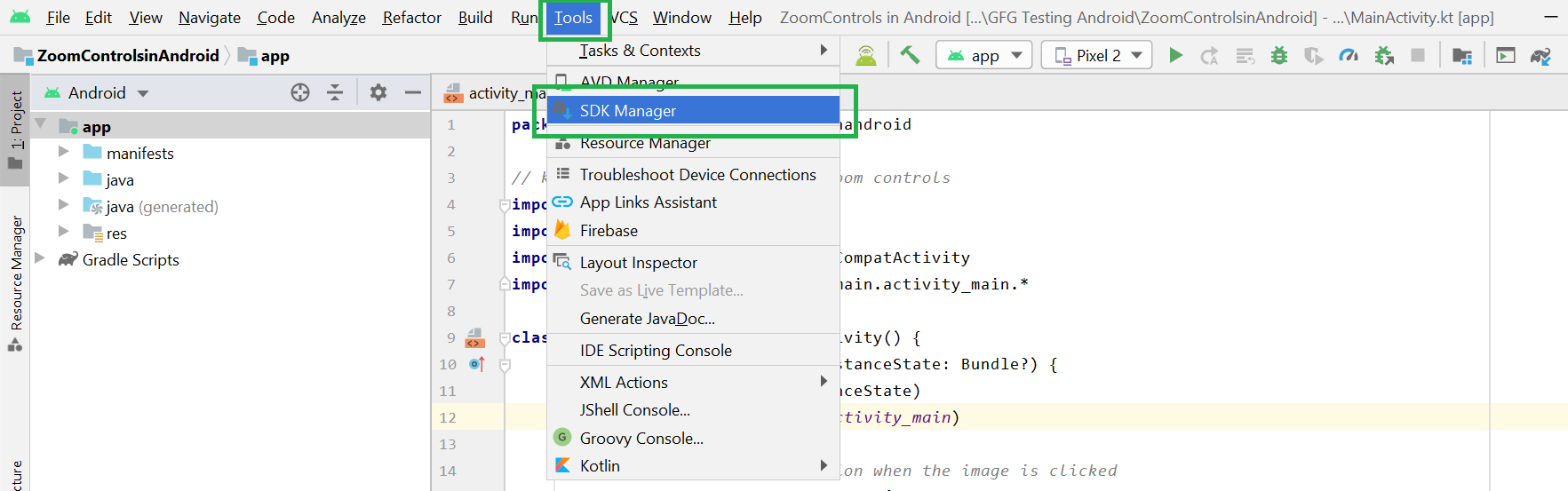 know the Android SDK path in your system
