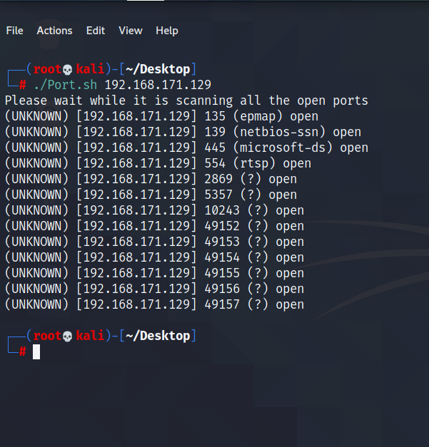 To make this port scanner we will use netcat. You can use (nc -h or man nc) to see what it is and what it does in detail.