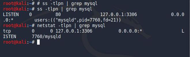 How to Change Default MySQL/MariaDB Port in Linux
