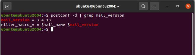 How to Find Out Postfix Mail Server Version in Linux