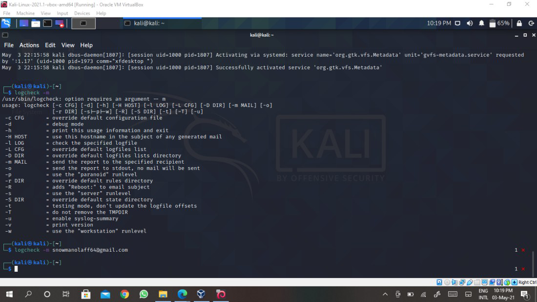 Logcheck a tool to Monitor Linux System Log Activity