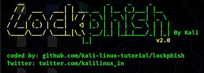 LockPhish - Phishing Tool in Kali Linux
