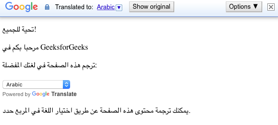 How To Add Google Translate Button On Your Webpage